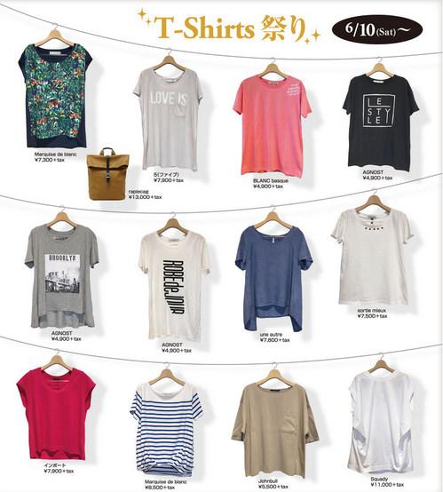 Tシャツ祭りDM.jpg