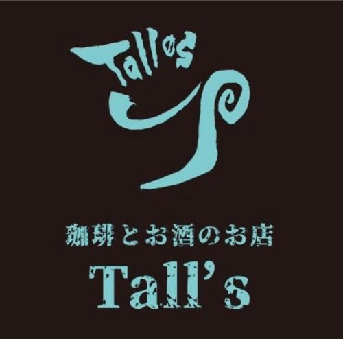 Tall'sコーヒー.jpg