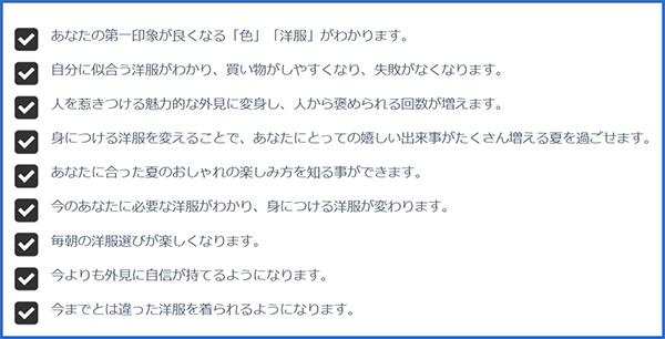 201804_yokote_PC8.jpg