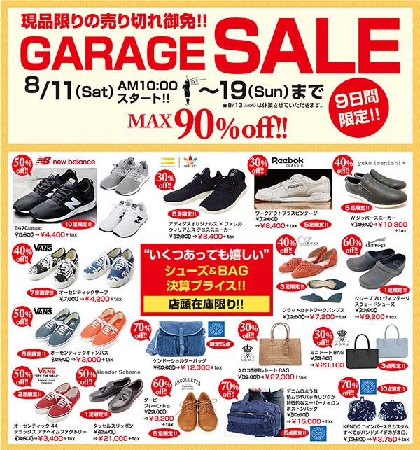 wants_garage_omote_A41.jpg