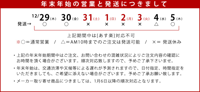 news_2016_17r.jpg