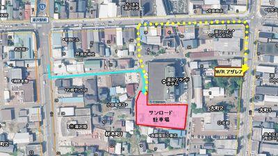 臨時駐車場案内図.jpg