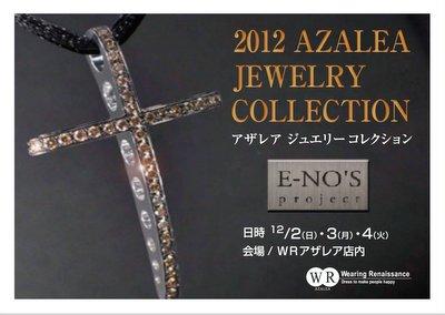yuzawa_jewellry_p01_p04-001.jpg
