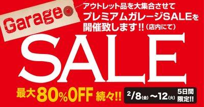 yuzawa_garage.jpg