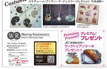 yuzawa_event_jet-002.jpg