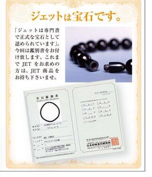 yuzawa_event_jet-008.jpg