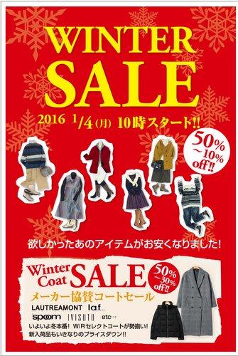 yuzawa_newyear_sale.jpg