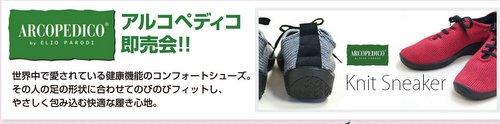 yuzawa3-018.jpg