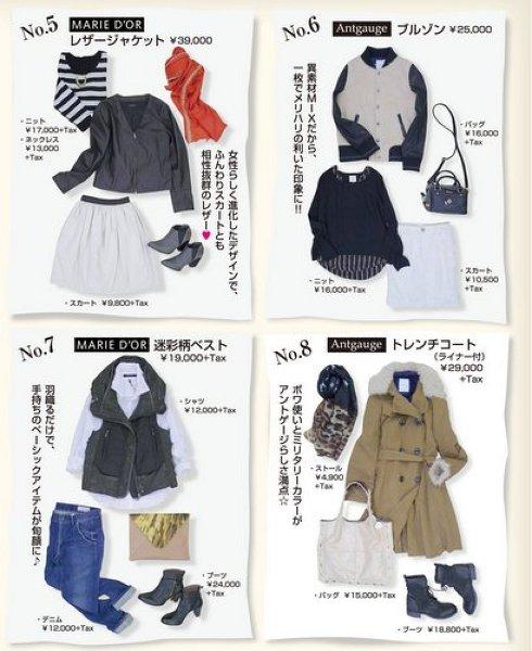 yuzawa10-012.jpg