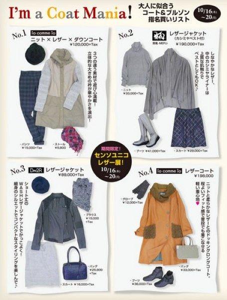 yuzawa10-11.jpg