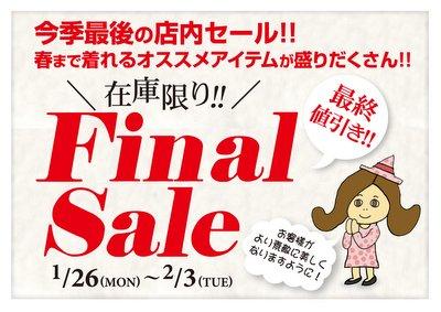 yuzawa_last_sale.jpg