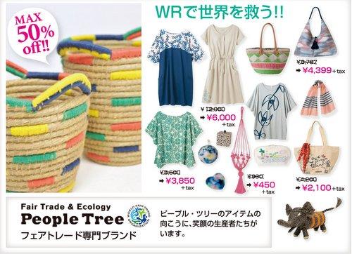 yuzawa_second_sale-002.jpg