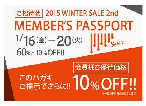yuzawa_second_sale.jpg