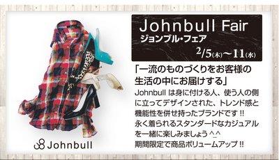 yuzawa_johnbull_fair-002.jpg