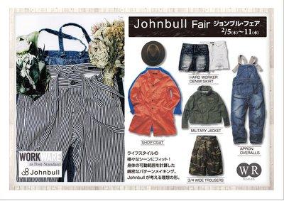 yuzawa_johnbull_fair.jpg