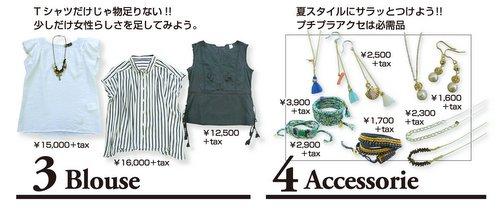 yuzawa_6-012.jpg