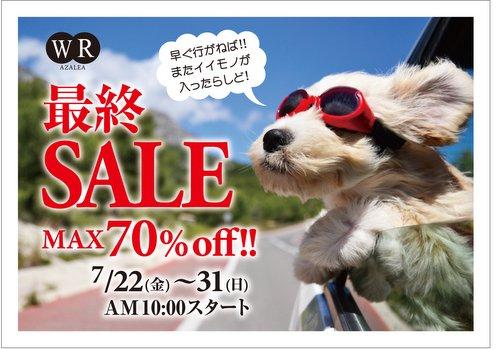 yuzawa_final_sale.jpg