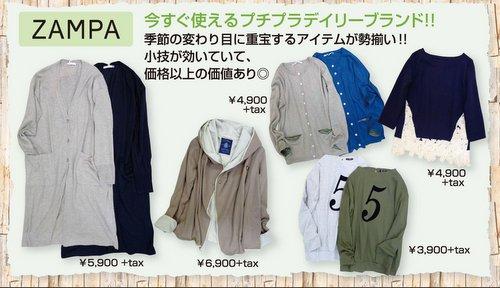 yuzawa_9-015.jpg