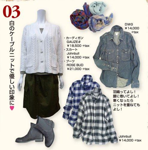 yuzawa_9-019.jpg