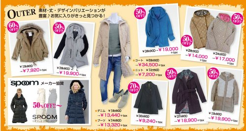 yuzawa10_26-005.jpg