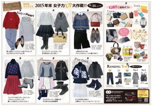 yuzawa_11-023.jpg