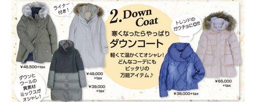 yuzawa_A5_11-004.jpg