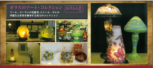 yuzawa_jewelry_1-001.jpg