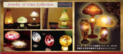yuzawa_jewelry_1-002.jpg