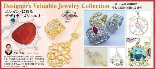 yuzwa_jewelry_2-002.jpg