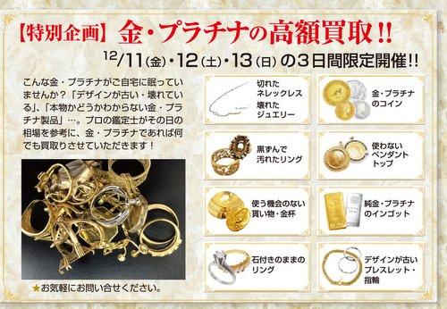 yuzwa_jewelry_2-003.jpg