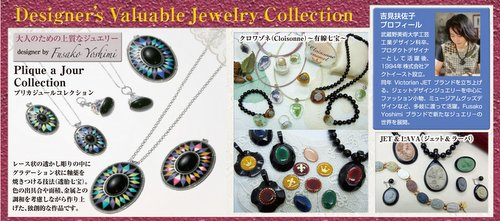 yuzwa_jewelry_2-004.jpg