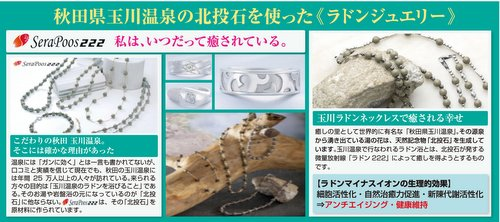 yuzwa_jewelry_2-005.jpg