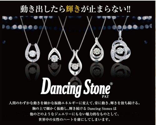 yuzwa_jewelry_2.jpg