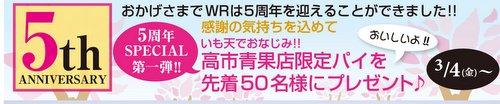 yuzawa_2-29.jpg