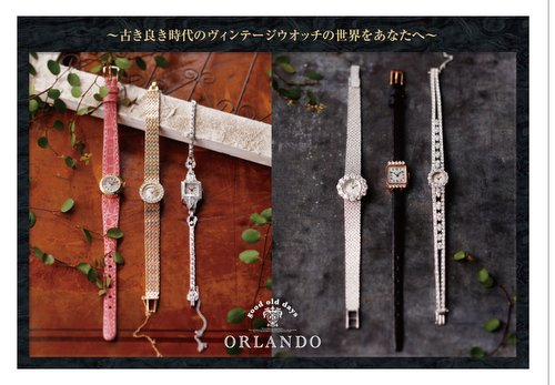 yuzawa_orland_dm-004.jpg