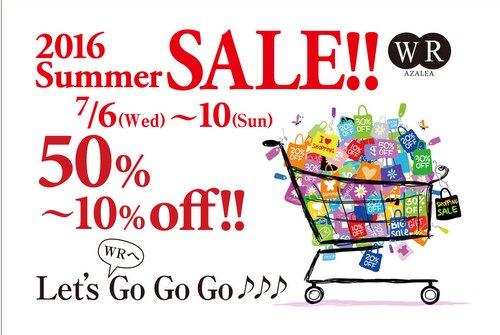 yuzawa_summer_sale.jpg