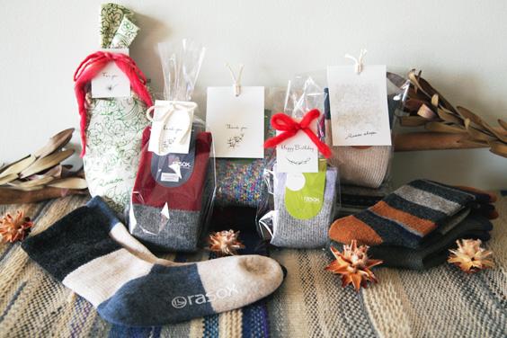 winter_gift2018.jpg