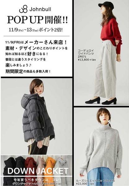2018_yuzawa_A5hagaki_johnbull_ura.jpg