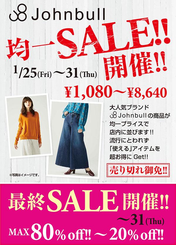 morioka_1_23_A42.jpg