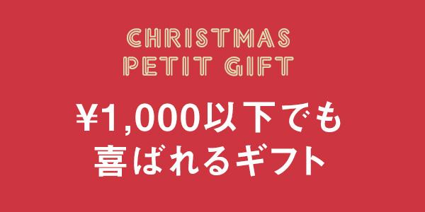 p-gift.jpg