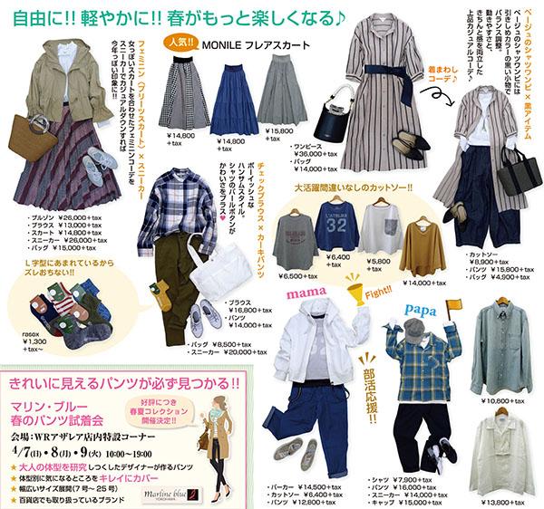 yuzawa_4_2_A4 - 3.jpg