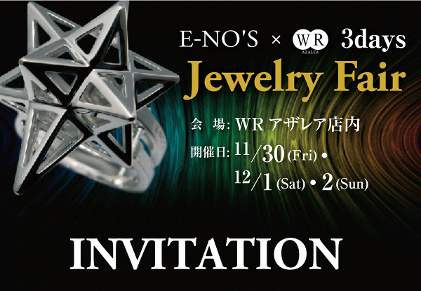 yuzawa_enos_DM_A51.jpg