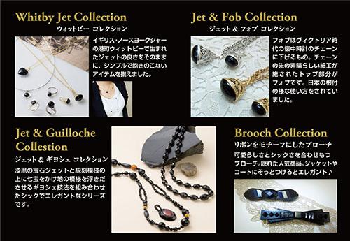 yuzawa_jet_dm_A5 - コピー (3).jpg