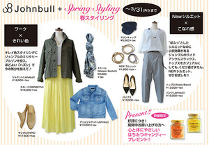 Johnbull+Spring Styling