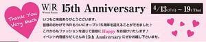 W|R 15th Anniversary