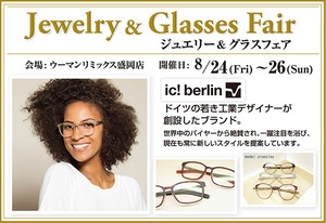 Jewelry&GlassesFair