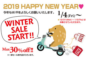 WINTER SALE 開催☆