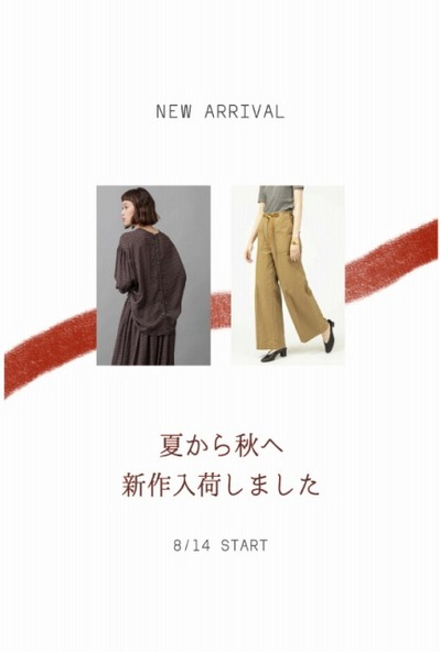 s-201908_morioka_POP.jpg