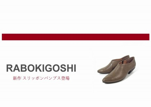 s-201908_morioka_POP2.jpg