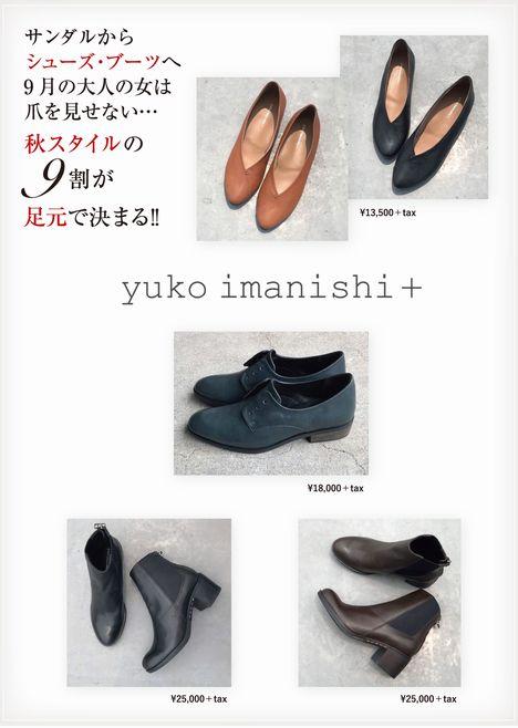2morioka_9_18_A4.jpg